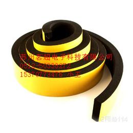 茗超3mm防震泡棉胶带 缓冲隔热3mm泡棉胶带