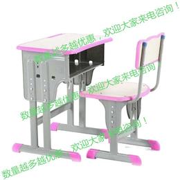 供应培训课桌椅套装 学生课桌椅 写字台 学校单人课桌椅