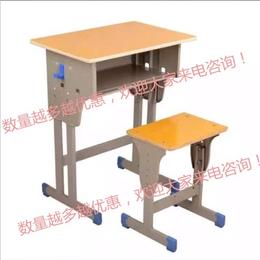 校具小学生高品质课桌椅定制