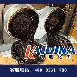 煤焦油换热器清洗剂_凯迪化工KD-L214批发