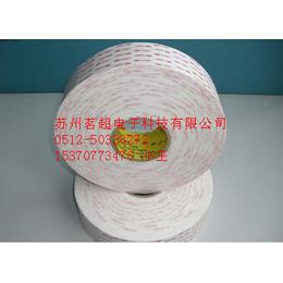 茗超VHB白色泡棉胶带 强力VHB丙烯酸泡棉胶带