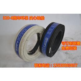 厂家直销320-8拖车轮胎 平板车轮胎