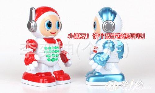 遥控机器人(银河一号) 0913 益尔乐 银河一号 0913