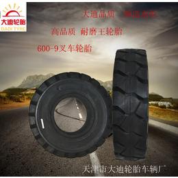 600-9叉车轮胎 2.5吨3吨叉车轮胎  实心轮胎
