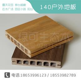 青岛生态木户外地板厂家直销