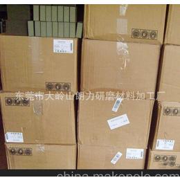 东莞厂家优质供应海绵砂块 一件代发