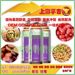 小规格药食同源类饮品OEM酸枣核桃酵素饮OEM