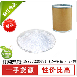 L亮氨酸61-90-5食品级价格