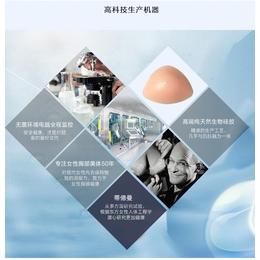 2016重庆蒂億曼术后弥补型硅胶义乳加盟批发招商
