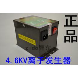 斯莱德SL-007电源 离子风枪配套使用一拖二离子发生器