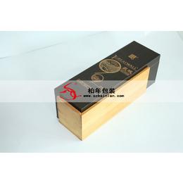 山东葡萄酒木盒包装-定制