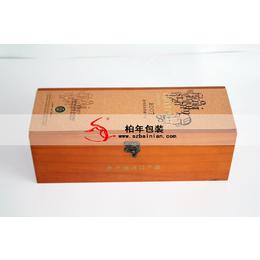 长城红酒木盒包装-深圳木盒包装
