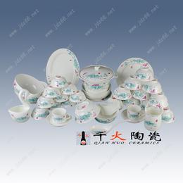 景德镇新款陶瓷餐具批发厂家婚庆回礼陶瓷餐具图片