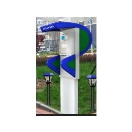小区电动车充电站价格  小区投币充电站
