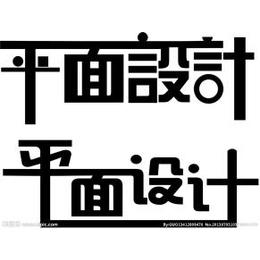 赤峰平面设计制作专业培训学校