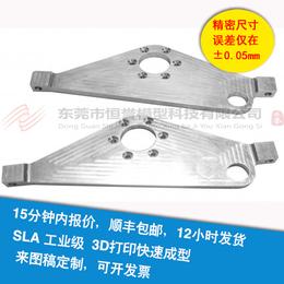 深圳CNC手板模型加制作 铝合金手板模型加制作 零配件手板