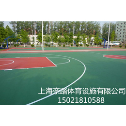 嘉定塑胶篮球场承建估价