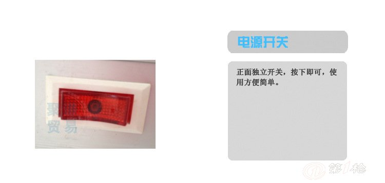20w大功率捕蚊器  产品特点