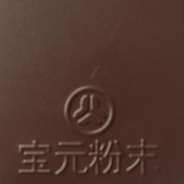 咖啡色BY81681 涂料