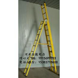 浙江省温州市金能冲天牛绝缘梯型号 绝缘凳厂家金能电力多层