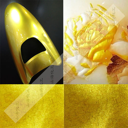 广东金色珠光粉生产厂家 铁艺用24K超闪亮黄金粉
