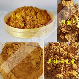 深圳黄金粉生产厂家  工艺品用超闪亮水晶金色珠光粉