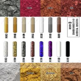 批发美缝剂专用金粉 镏金 贵族金 浅亮金等各种颜色效果颜料
