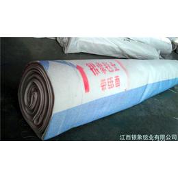 优质造纸毛毯 银象品牌毛毯缩略图
