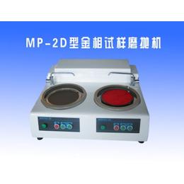 山东双速双驱动金相试样磨抛机MP-2D五一低价促销