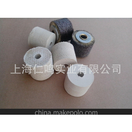 电动磨漆机配件纤维轮砂线轮剥漆轮 漆包线圆柱形/锥型大脱漆轮