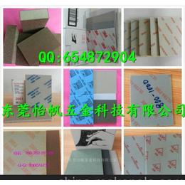 SUPERFINE海绵砂块 东莞怡帆国产海绵砂纸70*100