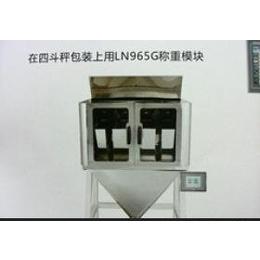 专为小包装系统量身打造的称重模块LN965G(厂家直销)