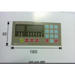 配料机专用配料管理器LN965A