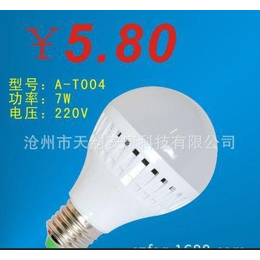 供应;LED球泡灯