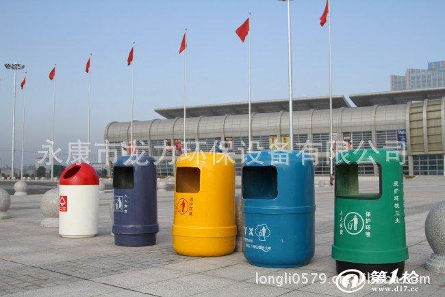 供应圆桶垃圾桶 金华垃圾桶 玻璃钢垃圾桶
