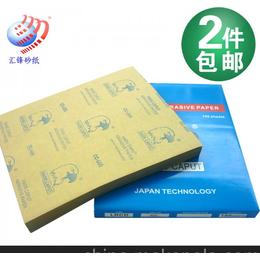 230*280mm干砂 墙面木器抛光打磨处理 进口纸基鹰头白砂纸