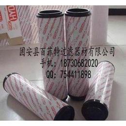 供应贺德克滤芯0950R010BN3HC