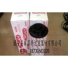 供应贺德克滤芯0060D005BN3HC