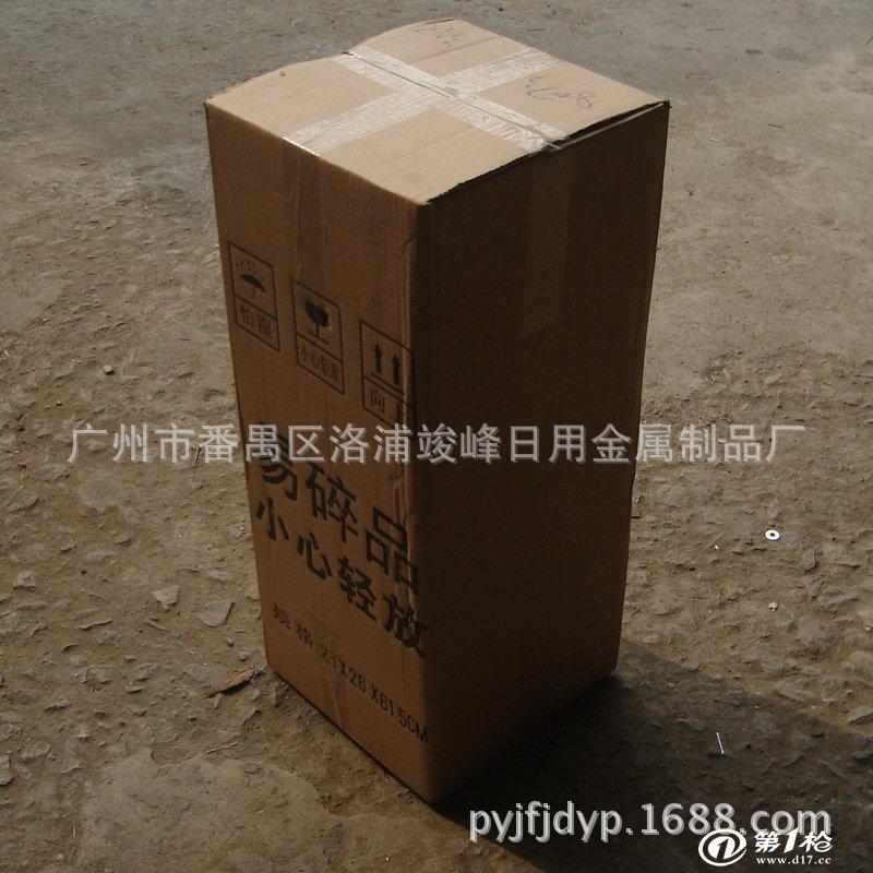 方形翻盖果皮桶 超市 广场垃圾桶 不锈钢垃圾桶 楼道烟灰 垃圾桶