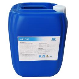 碱性清洗剂AR1092液体15315281852云南厂家直销
