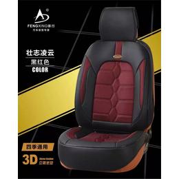 锋行壮志凌云四季通用全包围3D汽车座垫.