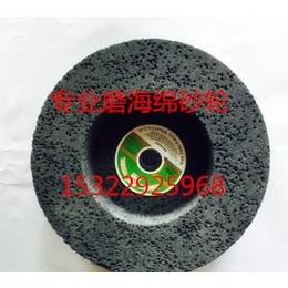 厂家直销专业磨海绵 磨海绵粉扑的砂轮