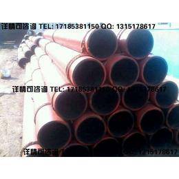 水泥行业除渣输送用陶瓷复合管