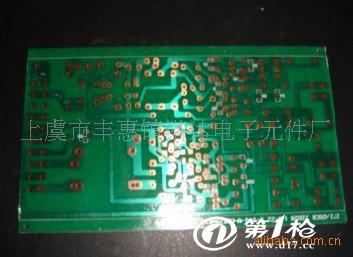 第一枪 产品库 电子元器件 线路板/电路板 本公司生产线路板,应急灯板