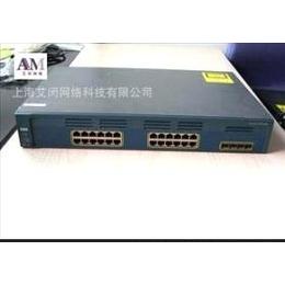 上海艾闵网络科技有限公司