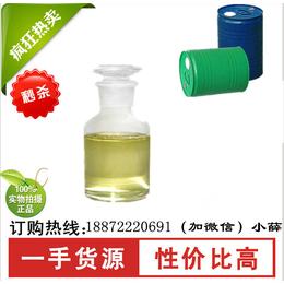 二氢松油醇498-81-7