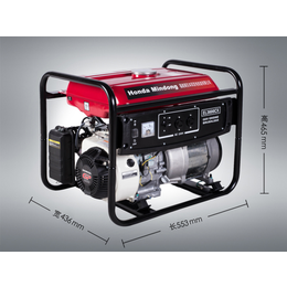 本田新款汽油发电机EL3600CX功率2.8KW家用