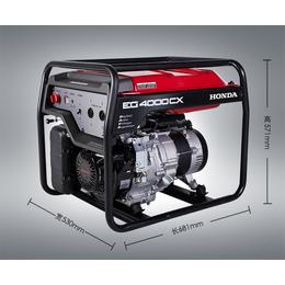 本田发电机EG4000CX功率3.6KVA家用