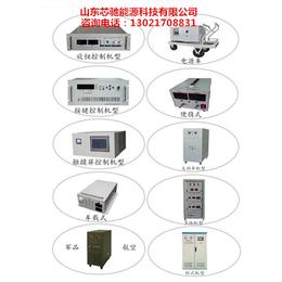 160V200A恒压直流电源 160V100A电压电流可调