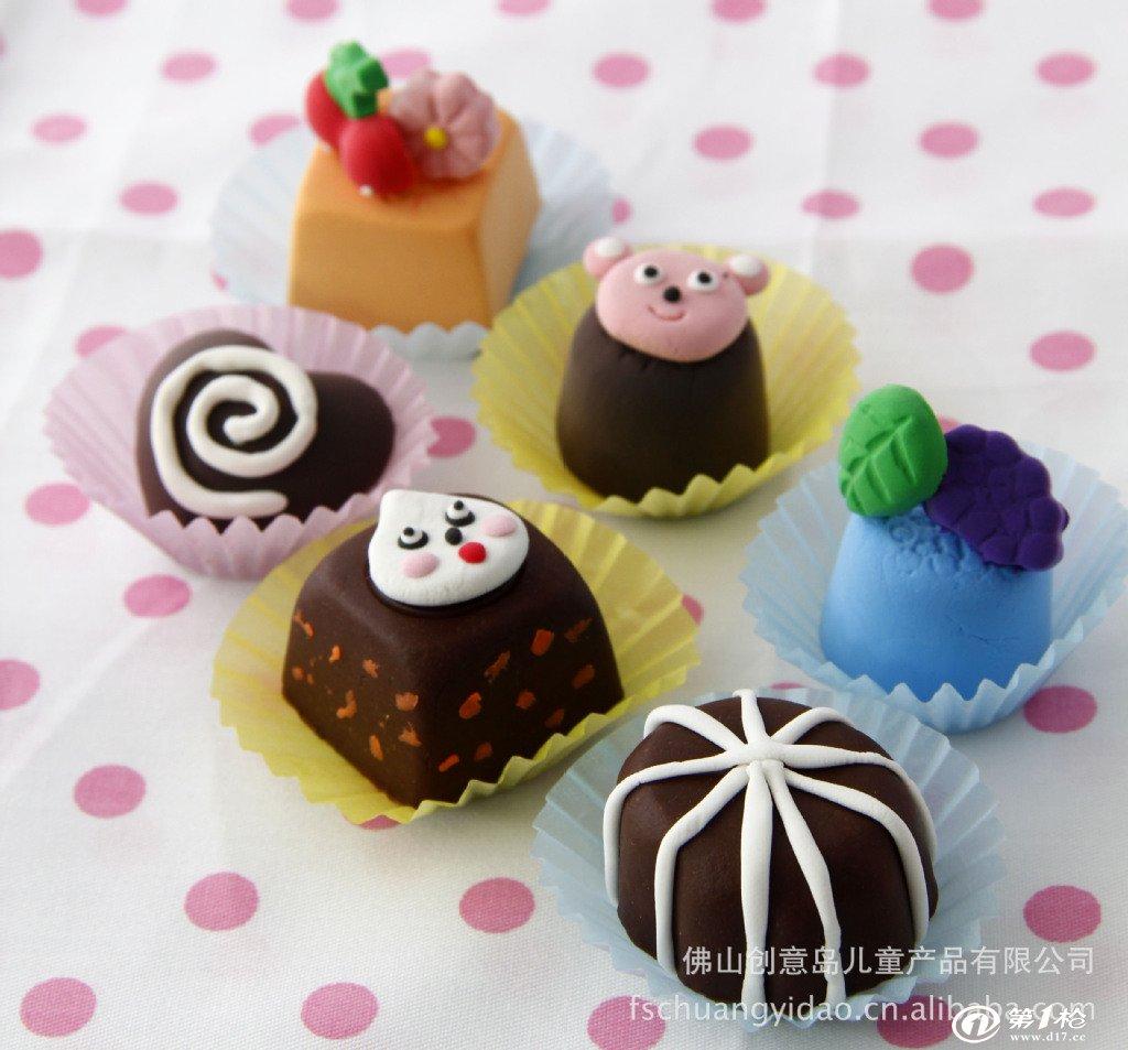 创意岛 食品彩泥套餐玩具 db-229